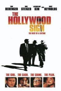 """""""Der Himmel von Hollywood"""""""
