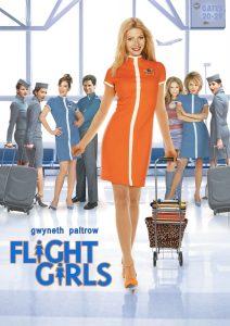 """""""Flight Girls"""""""