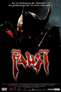 """Faust: Love of the Damned"""