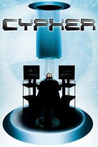 """Cypher"""