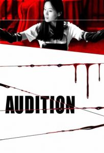 """""""Audition"""""""