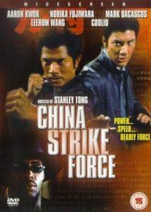 """China Strike Force"""