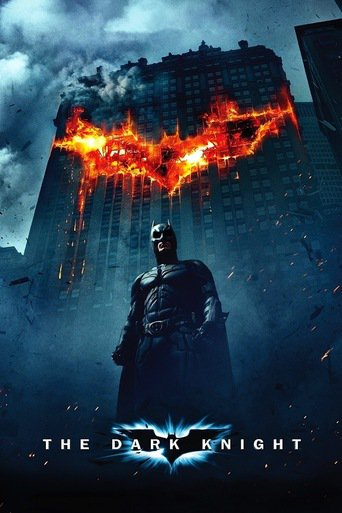 """The Dark Knight"""