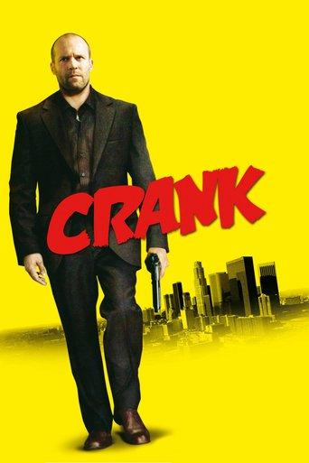 """""""Crank"""""""