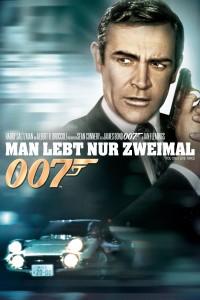 """""""James Bond 007 - Man lebt nur zweimal"""""""
