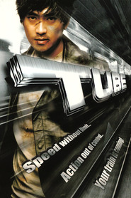 """Poster for the movie """"Tube - Jagd am Limit"""""""
