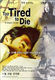 "Poster for the movie ""Too Tired to Die"""