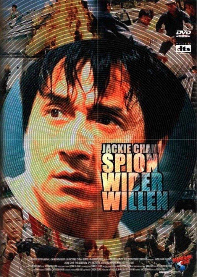"""""""Jackie Chan - Spion wider Willen"""""""