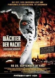 """Poster for the movie """"Wächter der Nacht"""""""