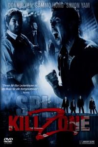 """""""S.P.L. - Kill Zone"""""""