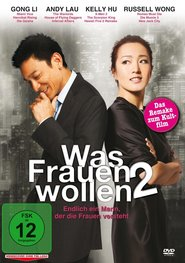 """Poster for the movie """"Was Frauen wollen 2"""""""