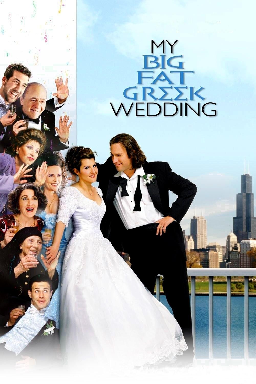 """""""My Big Fat Greek Wedding"""""""