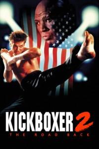 """""""Kickboxer 2 - Der Champ kehrt zurück"""""""